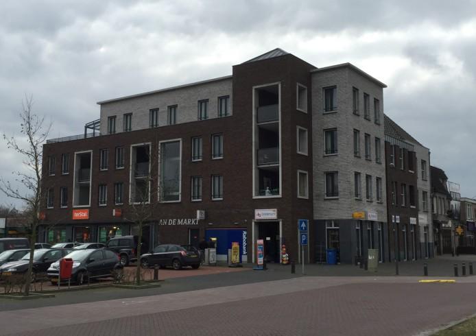 Nieuw-Amsterdan Vaart ZZ 45